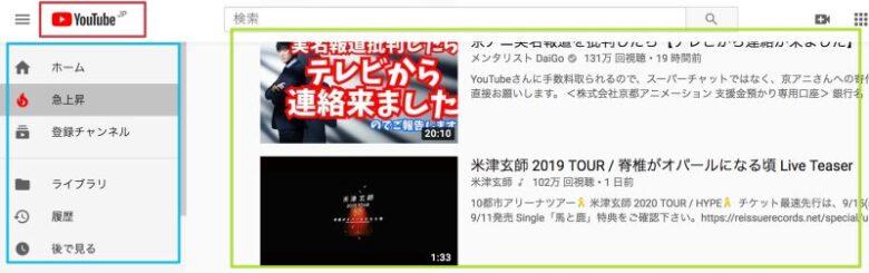 youtubeを英語設定