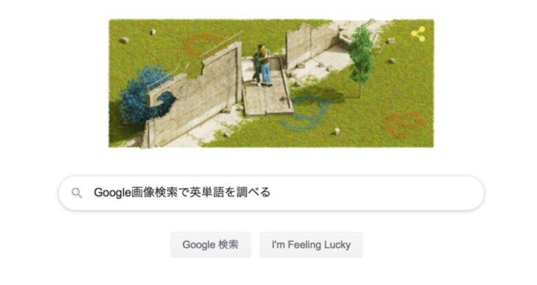 Google画像検索で英単語